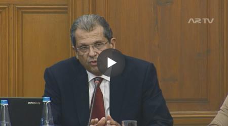 Consulte o vídeo da audição parlamentar.